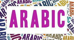 arabic trening